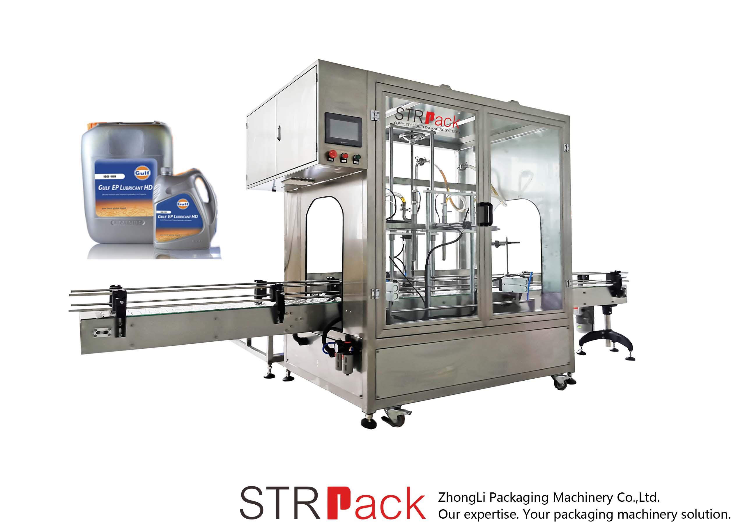 Автоматична машина за пълнене на дебитомер