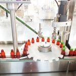 Автоматична опаковъчна линия за машинно пълнене с течен витамин