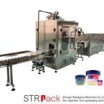 Автоматична машина за пълнене и охлаждане на вазелин с течност